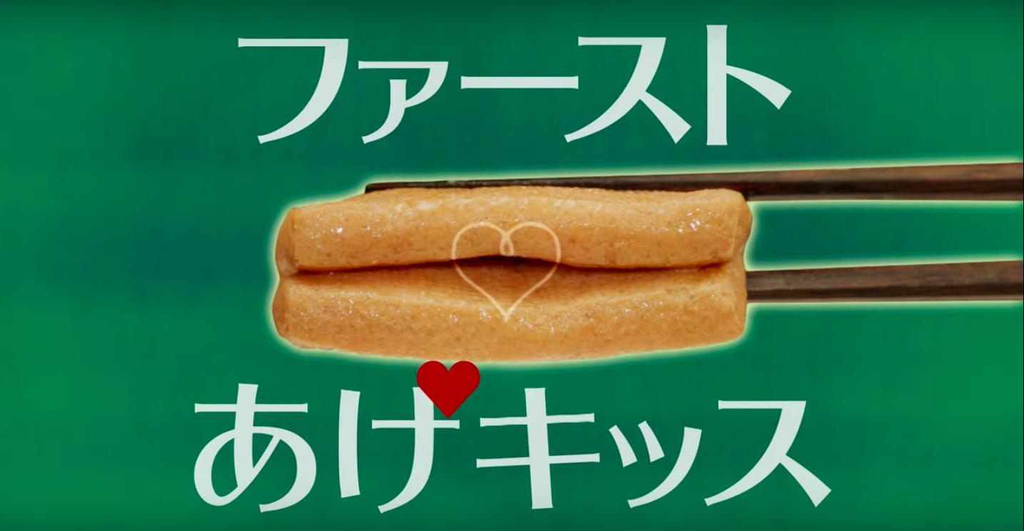 你試過「豆皮親親」嗎?日本女高中生實測超擬真唇觸感!